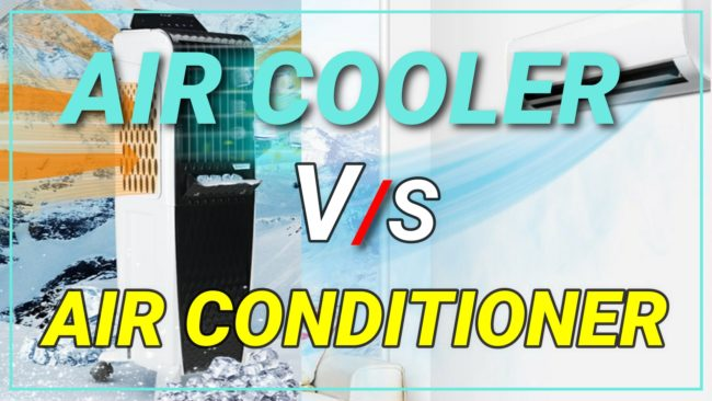 air cooler vs air conditioner