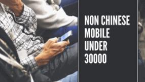 best non Chinese Smartphone under 30000