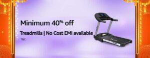 treadmill offer