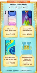 amazon great indin sale 2020