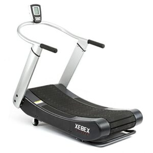 best curved treadmill for home use